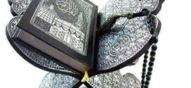 Sahl ibn Abdulloh Tustariy
