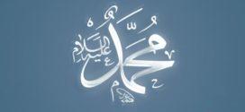 Muhammad ismidagi xususiyat