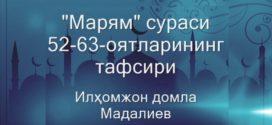 «Марям» сураси, 52-63-оятлар тафсири (аудио)