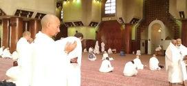 "Miyqot. ""Tan'im"" masjidi (Oisha roziyallohu anho masjidlari)"