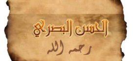 «Yazid haqida Allohdan qoʻrq! Alloh haqida Yaziddan qoʻrqma!»
