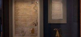 В Стамбуле хранится указ Пророка Мухаммада об охране христианского монастыря